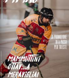 MMAG Primavera :: in focus i Mammuttini dell'Under12
